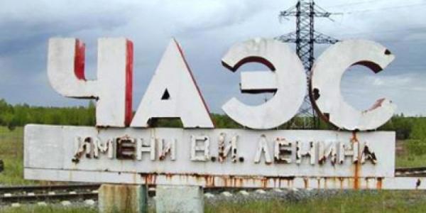 В Кременчуге почтут память ликвидаторов аварии на ЧАЭС