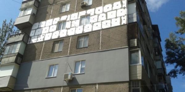 В Кременчуге в этом году утеплят 3 многоэтажки