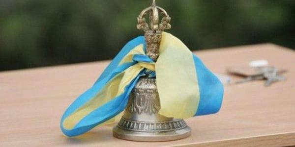 29 мая в школах Кременчуга прозвенит последний звонок