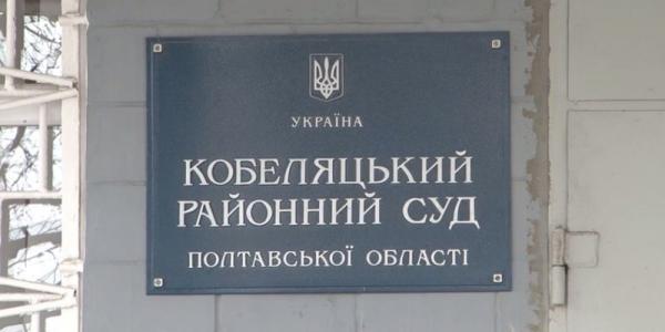 Суд по делу «Бабаева-Лободенко» перенесли на 30 марта