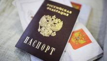 Граждане России не смогут въехать в Украину по внутренним паспортам