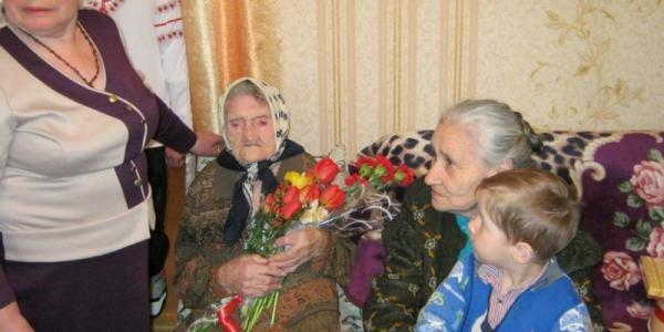 Кременчужанка отметила 105-летний юбилей.