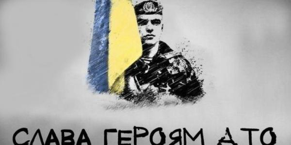 «Майдан»: финансирование похорон участников АТО должно быть одинаковым.