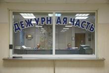 В больнице Кременчуга обокрали пациентку
