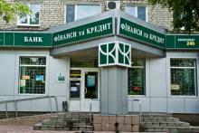 Кременчужане-вкладчики банка «Финансы и кредит» получат выплаты во второй половине августа