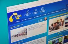 «Лтава» обновила свой сайт и обещает сделать его «быстрым»