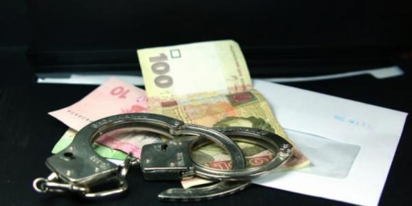 В центре Кременчуга на взятке задержали начальника МСЭК