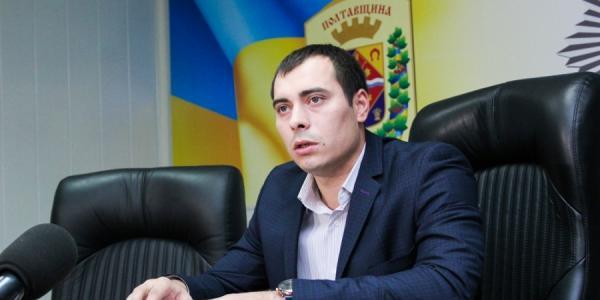 Вадим Могила покидает пост начальника кременчугской полиции