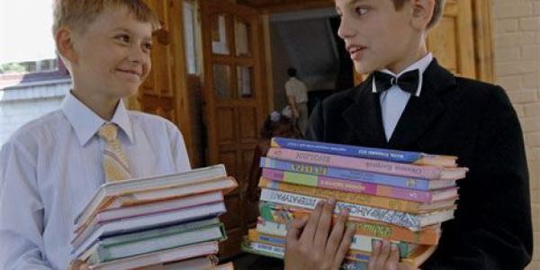 Кременчуг «повоюет» за учебники для 5-х и 8-х классов на государственном уровне