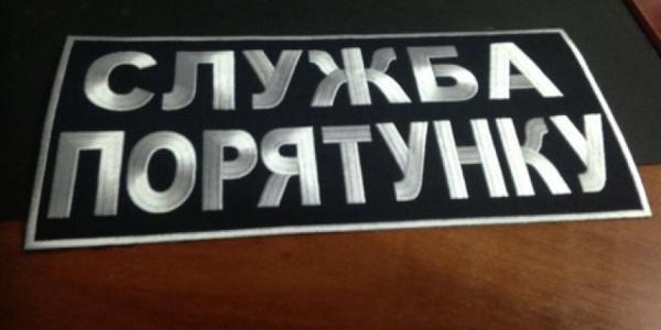 Кременчугские спасатели вынесли пенсионерку «на руках»