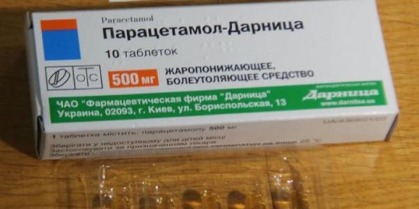 Малецкий провел ревизию цен в аптеках