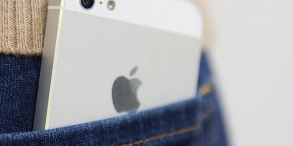 IРhone 5 «ушел» прямо из кармана куртки кременчужанки