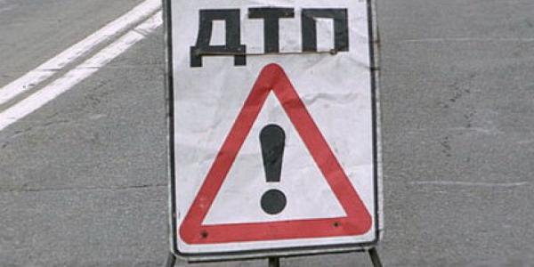 На Московской в Кременчуге ДТП - сбили человека