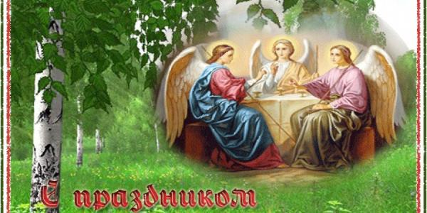 Сегодня православные отмечают День святой Троицы