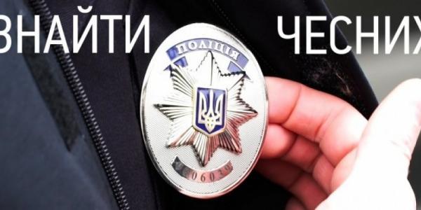 Кременчугские полицейские завтра отправятся на аттестацию