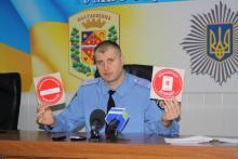 Милиционеры усилят контроль за продажей табака и алкоголя несовершеннолетним