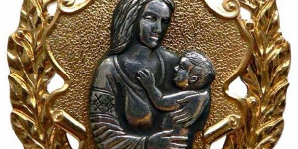 В Кременчуге появится еще одна «Мать героиня»