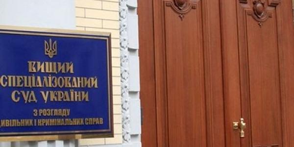 Дело «Бабаева-Лободенко» оставили в Кобелякском райсуде
