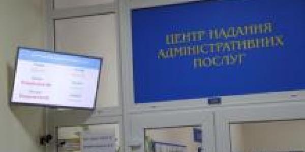 В день выборов мэра Кременчуга можно получить паспорт