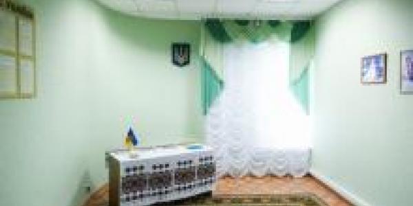 В Центральном ЗАГСе Кременчуга открыт второй зал для бракосочетаний