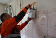 В Кременчуге в 32-х домах до конца года установят газовые счетчики