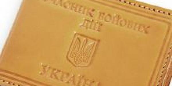 Кременчугские милиционеры еще не признаны участниками АТО
