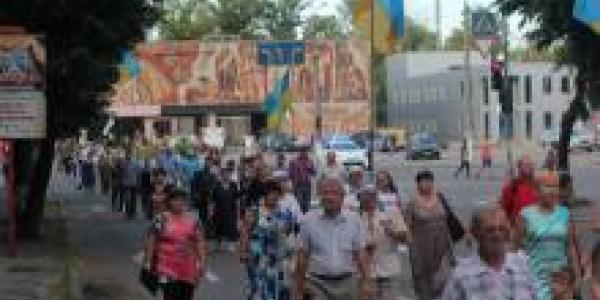 Радикалы Кременчуга провели шествие против тарифов