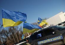«Автомайдан Кременчуг» теперь официально зарегистрирован