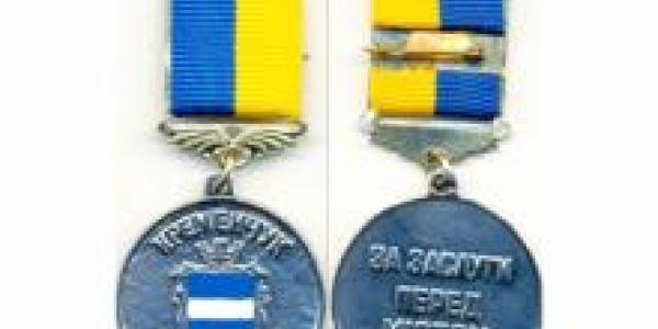index.php/novosti/kremenchug-i-regiony/item/4650-neftepererabotchika-i-zhurnalista-khotyat-nagradit-za-zaslugi-pered-gorodom.html
