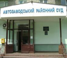 Суд «Пиддубная против скульптуры Бабаева»: судья взял самоотвод