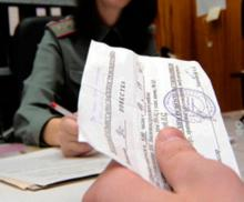Кременчугским депутатам повестки раздавать пока не будут