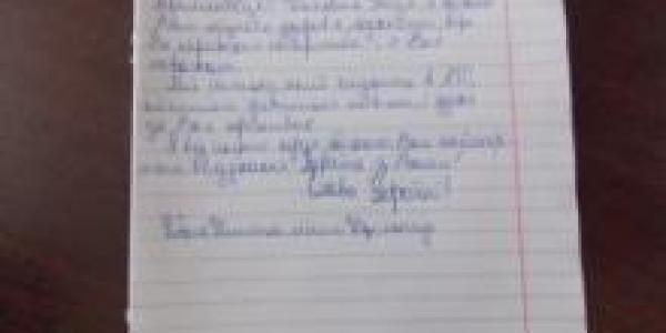 Кременчугские школьники оправили письма Надежде Савченко