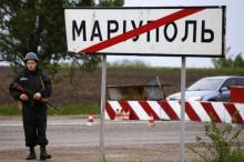 26 января в Полтавской области объявлено Днем траура