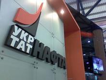 «Укртатнафта»: мы готовы начать бессрочную акцию в Киеве
