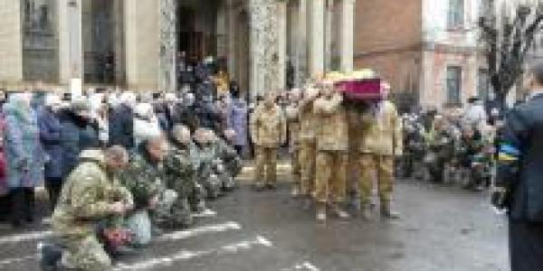 Кременчуг попрощался с погибшим в АТО Анатолием Билоусом
