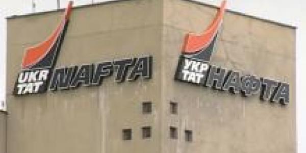 Работники «Укртатнафты» получили две минималки ко Дню нефтепереработчика