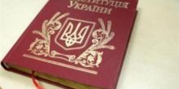 Порошенко рассказал о главных идеях изменений в Конституцию
