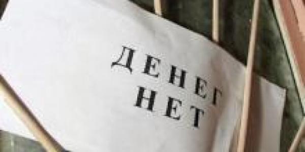 КП «Благоустройство Кременчуга» два месяца не платит зарплату работникам
