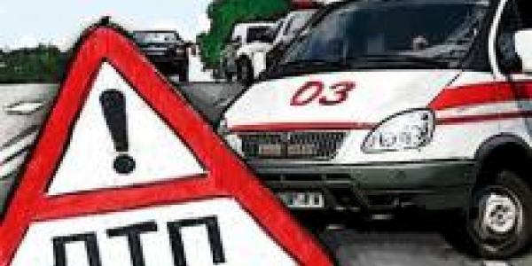 На дорогах Кременчуга за сутки произошло три ДТП