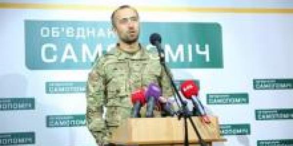 Сегодня Кременчуг посещают экс-командиры батальона «Донбасс» Семенченко и Кишкар