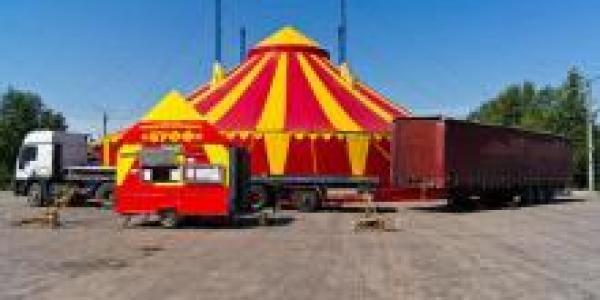 В мае в Кременчуг с гастролями приедет цирк «Виват-Але»