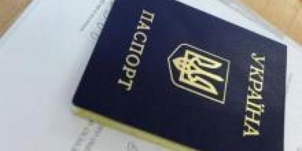 Где и как оформить документы вынужденным переселенцам из зоны проведения АТО