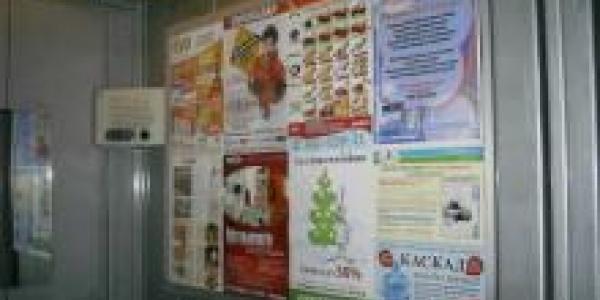Власть должна разобраться, куда идут средства за рекламу в лифтах