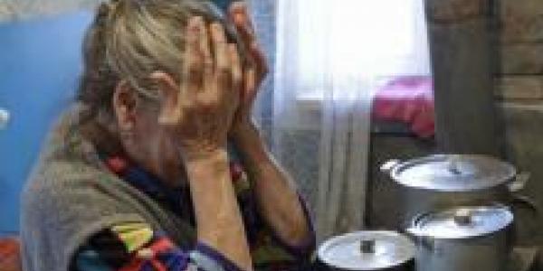 Непрошенные «гости» забрали у кременчугских пенсионеров пять тысяч гривень
