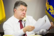 Президент ответил на петицию кременчугских студентов