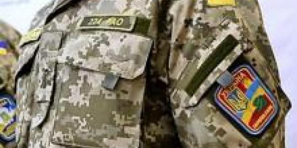 Демобилизованных участников АТО приглашают в Вооруженные Силы Украины