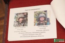 На здании ВПУ №7 откроют мемориальную доску в честь погибших кременчужан