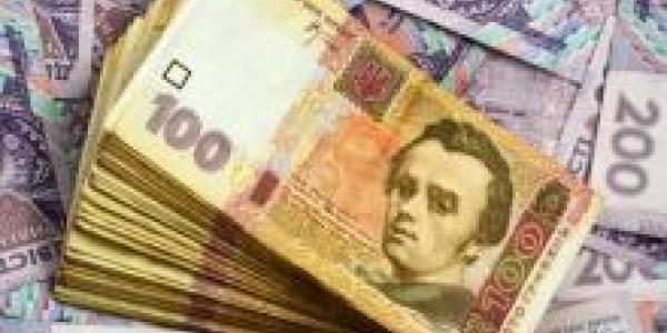 На Полтавщине выявили финансовые нарушения на сумму больше миллиона гривень