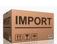 С нового года отменяется налог на импорт
