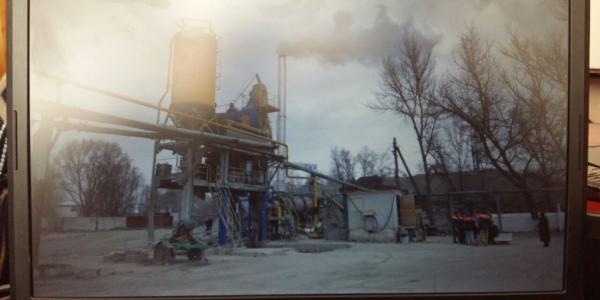В Кременчуге запустили асфальтный завод